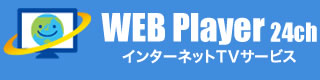 WEB Player